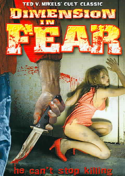 DIMENSION IN FEAR BY JASON,RON (DVD)